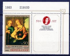 USSR 1983 500th Birth Of Raphael. 1v + Label** - 1923-1991 USSR