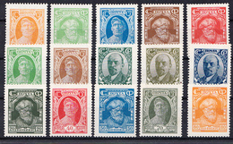 RUSSIA  MICHEL 339-353 MH - Unused Stamps