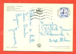 STORIA POSTALE 200 LIRE BOBINE-CARTOLINA DA SANTA MARGHERITA LIGURE PER MILANO- 20/8/1982 - 6. 1946-.. Repubblica