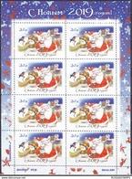 Stamps Of Ukraine (local)  Happy New Year 2019 Sheet - Ukraine