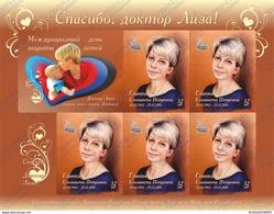 Stamps Of Ukraine (local)   Dr. Liza 01.06.2017 RARE ! - Ukraine
