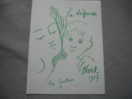 Illustrateur Jean Cocteau Pere Noels Verts - Illustrateurs & Photographes