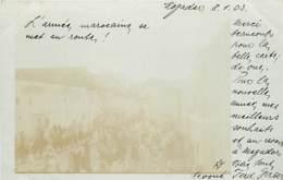 MAROC CARTE PHOTO MOGADOR L'ARMEE MAROCAINE SE MET EN MARCHE TIMBRE REICHSPOST SURCHARGE MAROCCO - Autres