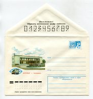 COVER USSR 1977 ZHITOMIR BUS STATION #77-185 - 1923-1991 USSR