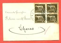 STORIA POSTALE REGNO- BUSTINA CM. 11 X 7,50 -QUARTINA 5 CENT-IMPERIALE - DA POLA PER CHERSO - 1933 - 1900-44 Vittorio Emanuele III