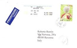 LETTERA X ITALIA CON ORCHIDEA HADEL SANDERS - Francia