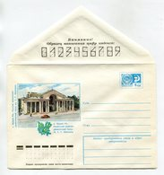 COVER USSR 1977 KRIVOY ROG RUSSIAN-MUSIC DRAMA THEATRE NAMED AFTER T.G.SHEVCHENKO #77-186 - 1923-1991 USSR