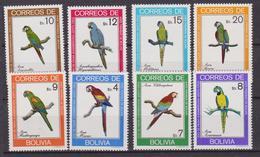 Bolivia 1981 - Birds Uccelli Pappagalli Parrots Oiseaux 4 V. MNH Michel 969-976. - Pappagalli & Tropicali