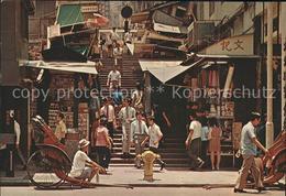 71708718 Hong Kong Typical Street With Steps In Central District Hong Kong - Chine (Hong Kong)
