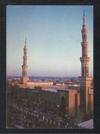 Saudi Arabia Old Picture Postcard Aerial View Holy Prophet's Mosque Medina Madina Islamic View Card - Arabie Saoudite