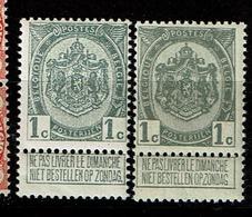 81 + 81 A  **  13 - 1893-1907 Wappen