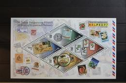 Malaysia Block 17 Mit 662-665 ** Postfrisch Briefmakenausstellung #RR439 - Malaysia (1964-...)
