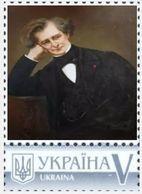 Ukraine 2018, Music, Composer Berlioz, 1v - Ukraine
