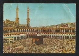 Saudi Arabia Old Picture Postcard Holy Mosque Ka'aba Mecca Islamic View Card  CONDITION AS PER SCAN - Arabie Saoudite