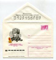 COVER USSR 1977 HERO OF THE USSR SERGANT A.A.MANIN WW2 #77-195 - 1923-1991 USSR