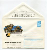 COVER USSR 1977 MOSCOW ZOO #77-434 - 1923-1991 USSR