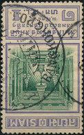 Stamp Thailand 1926 1t Used  Lot#50 - Thaïlande
