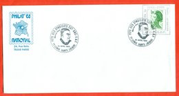 France 1986. Electricity The Envelope With Special Stamps. - Usines & Industries
