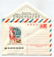COVER USSR 1977 20th ANNIV. OF SIBERIAN DEPARTMENT OF THE USSR ACADEMY OF SCIENCES #77-199 - 1923-1991 USSR