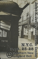 USA: Southern New England Bell - TeleCard World '96 Exposition New York. Puzzle 2 - Vereinigte Staaten