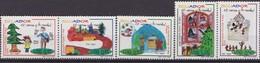 Ecuador - Correo 2003 Yvert 1771/5 Natale Christmas Navidad Set >MNH - Natale