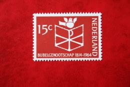 150 Jaar Bijbelgenootschap NVPH 820 (Mi 826); 1964 POSTFRIS / MNH ** NEDERLAND / NIEDERLANDE - 1949-1980 (Juliana)