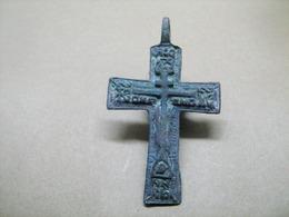Ancient Bronze Cross 15-17 Century - Archaeology