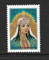 OUZBEKISTAN 1992 HEROINE NATIONALE   YVERT N°1  NEUF MNH** - Ouzbékistan