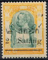 Stamp Thailand 1909  Mint Lot11 - Thaïlande