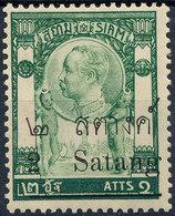 Stamp Thailand 1909  Mint Lot12 - Thaïlande