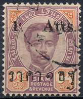 Stamp Thailand 1892-94 Overprint Used Lot3 - Thailand