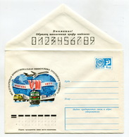 COVER USSR 1977 VII INT. PROFESSIONAL CONFERENCE OF TRANSPORT WORKERS #77-208 - 1923-1991 USSR