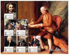 Ukraine 2019, Music, I.S. Bach, Sheetlet Of 6v - Ukraine