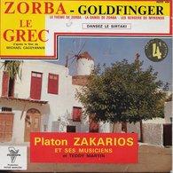 "Platon Zakarios 45t. EP ""zorba Le Grec/goldfinger"" - Musique De Films"