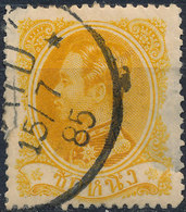Stamp Thailand 1883 Used Lot39 - Thailand
