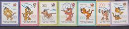 Ecuador 1163/69 1989 Juegos Olímpicos Olympic Games Seul MNH - Estate 1988: Seul