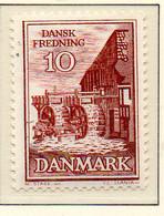PIA - DANIMARCA -1962 : 100° Dell'abolizione Dei Privilegi Sulla Macinazione Del Grano   - (Yv 412a) - Danimarca