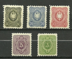 GERMANY DEUTSCHES REICH 1875-1880 LOT  MNG  FAKE FORGERY - Neufs