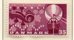"""PIA - DANIMARCA -1962 : 150° Della Nascita Di G. Carstensen Fondatore Del Parco """"Tivoli""""   - (Yv 415a) - Danimarca"""