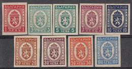 BULGARIJE - Michel - 1944 - Nr 21/29 - MNH** - Eilpost