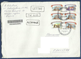 RUSSIA REGISTERD POSTAL USED AIRMAIL COVER TO PAKISTAN - Russia & USSR