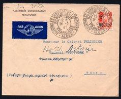 FRANCE / ALGÉRIE - Enveloppe Et Oblitération De L 'Assemblée Consultative Provisoire De Alger En 1944 - Algeria (1924-1962)