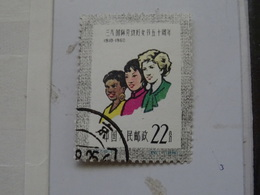 CHINE Stamp 1960 - 1949 - ... People's Republic