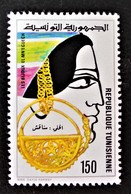 BIJOU TUNISIEN 1981 - NEUF * - YT 953 - MI 1016 - Tunisie (1956-...)