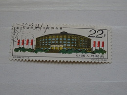 CHINE Stamp 1961 - 1949 - ... People's Republic