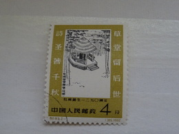 CHINE Stamp 1962 - 1949 - ... People's Republic