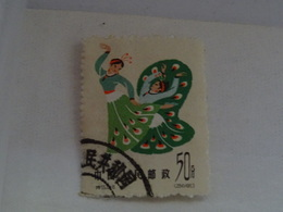 CHINE Stamp 1963 - 1949 - ... People's Republic