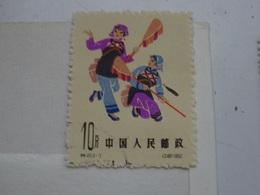 CHINE Stamp 1962 - 1949 - ... République Populaire