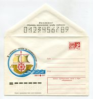 COVER USSR 1977 X EUROPE CHAMPIONSHIP ON SHIP MODELING #77-214 - 1923-1991 USSR