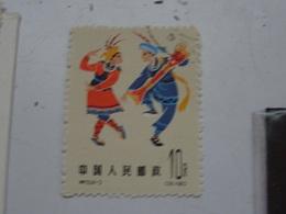 CHINE Stamp 1963 - 1949 - ... République Populaire